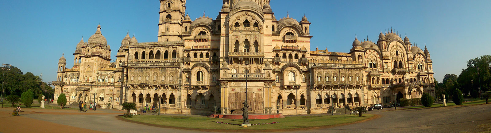 In & Around Baroda, Gujarat